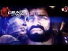 Video: La Historia De Dominic Santiago Parte 2 (Ultimas Guerras Y El Reencuentro Con María)