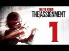 "Video: THE EVIL WITHIN - DLC ""The Assignment"" E1 JURAMENTO - Let's play ESPAÑOL"