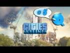 Video: Rozando el cielo!! CITIES SKYLINE | Español - Capítulo 4 |  LLEGA DOWNTOWN!!!!