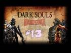 V�deo: Dark Souls Hardcore - Cap. 13 - El lobo Sif