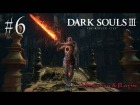 Video: DARK SOULS 3 The Ringed City gameplay en español # 6 El invasor plateado y el asesino de dragones