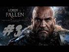 V�deo: Comandante -E3 Lords of the fallen- [Espa�ol]