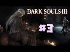 V�deo: Dark Souls 3 - Cap. 3 - Vordt del Valle Boreal