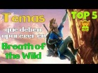 V�deo: TOP 5 CANCIONES que deben aparecer en BREATH OF THE WILD