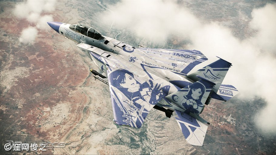 Imagenes Ace Combat Assault Horizon Enhanced Edition PC